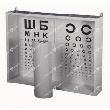 Осветитель таблиц АР-1М
