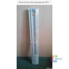 Опромінювач бактерицидний ОБП 2-36 МО