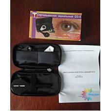 Офтальмоскоп дзеркальний ОЗ-5